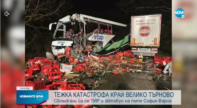 Челен сблъсък между автобус и ТИР, има загинали