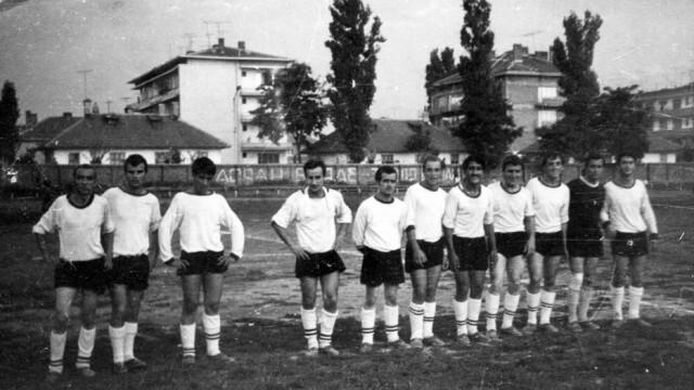 "Футболен ""подвиг"" отпреди 50 години отпразнуваха бивши работници-футболисти"