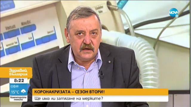 Проф. Кантарджиев: Личните лекари да правят бързи антиген тестове