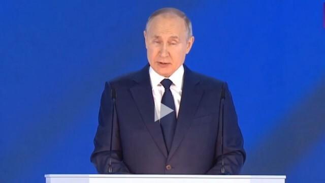 Путин категоричен: Ако ни провокират, отговорът на Русия ще бъде асиметричен, бърз и суров