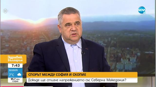 36 души са били викани от службите в Скопие заради български книги