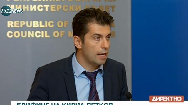 Готвят сериозно прекрояване на Министерството на икономиката