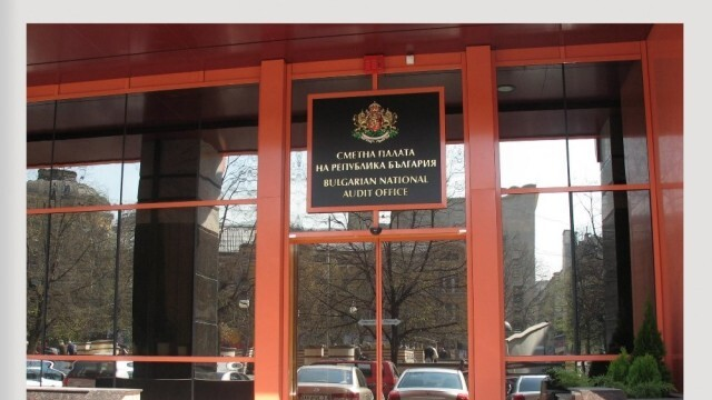 Сметната палата: