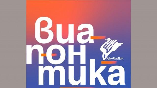 Млади творци ще се изявяват на Международен фестивал в Балчик