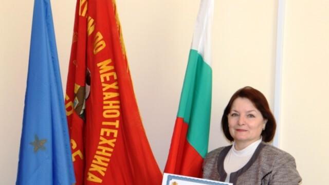 Директорът на Механото Нина Димитрова беше удостоена с грамота на областния управител
