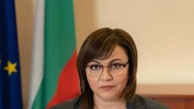 Нинова реагира на Борисов: Уважавайте повече хората и празниците!
