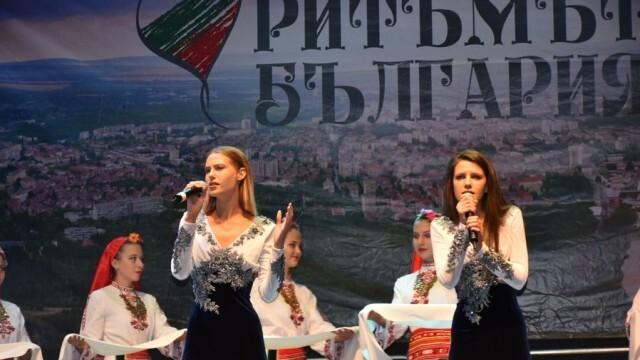 """Хоро под звездите изви публиката на """"Ритъмът на България 2020"""""""