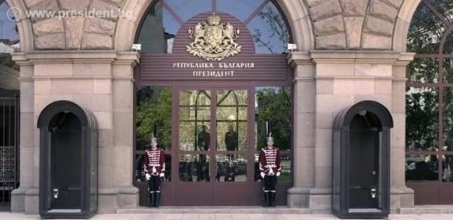 Президентът свиква консултации за председател на ЦИК след оттеглянето на единствената номинация от  ГЕРБ-СДС