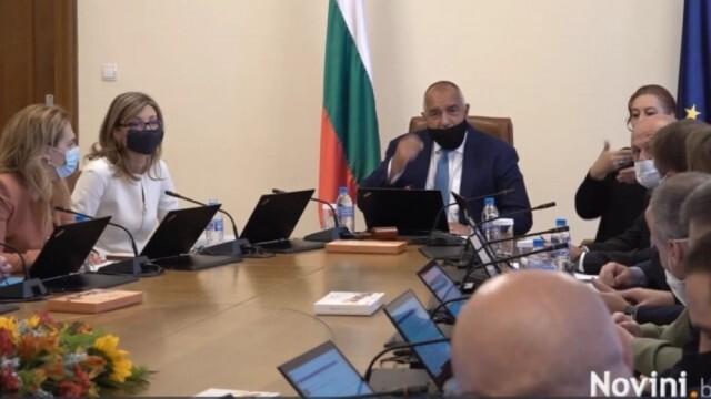 Борисов: След 15 юни отпада всичко, освен социалните мерки и нахока Кирил Ананиев за маските