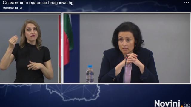 Десислава Танева обяви финансова подкрепа на