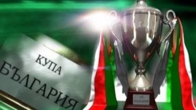 Пускат 12 000 зрители на стадиона за финала за Купата на България