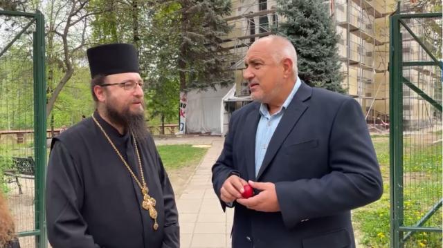 Борисов на Великден: Продължаваме да чакаме позицията на Радев и Трифонов и за шпионския скандал в Чехия (ВИДЕО)