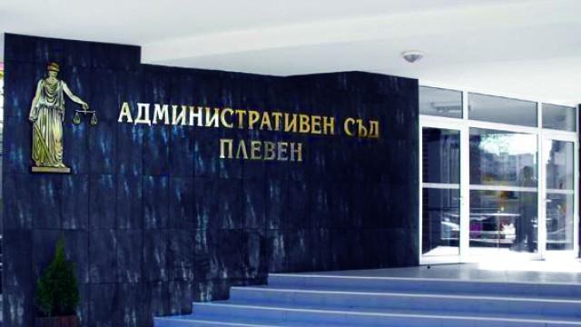 АС- Плевен потвърди: Прекратяват се правомощията на кмета на Тодорово