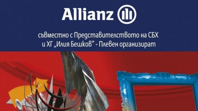 Плевен е домакин на регионална изложба от Национален конкурс за живопис, скулптура и графика