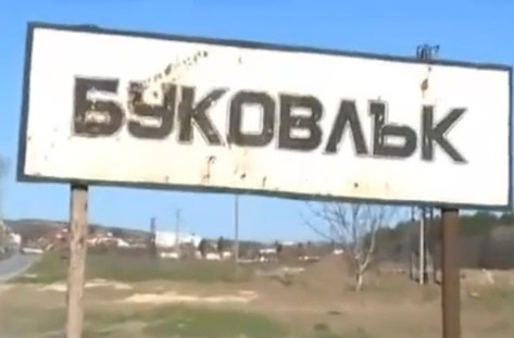 РИК- Плевен провери сигнал за нарушения в секция в Буковлък