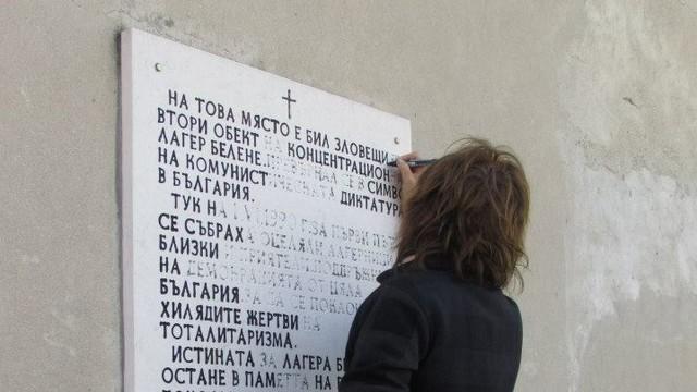На 30 май - Национално поклонение в бившия концлагер в Белене