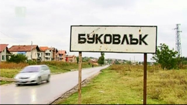 ОИК - Плевен разгледа жалба за присъствие на депутат в СИК в Буковлък, нарушение не е установено