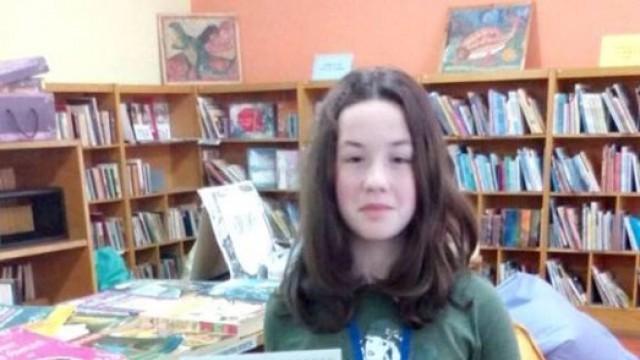 Александра Борисова е Читател №1 на Детския отдел за 2014 г.