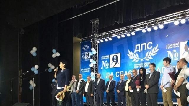 ДПС откри предизборната си кампания в област Плевен