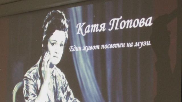 """Плевен: Откриха 30-ия международен фестивал Лауреатски дни """"Катя Попова"""""""
