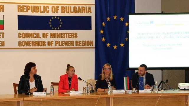 """Зам.-министър Николова в Плевен: Стартираме програма """"Дунав"""" с 222 млн.евро за транснационално сътрудничество"""
