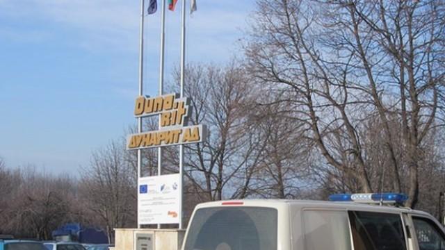 Русе: В Дунарит решиха да блокират Дунав мост