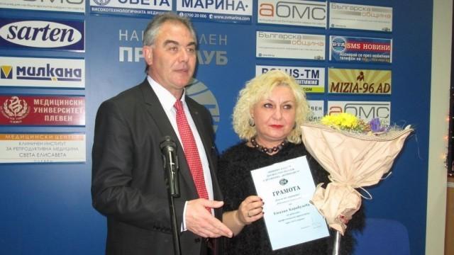 Дружеството на журналистите в Плевен връчи годишните си награди /Снимки/