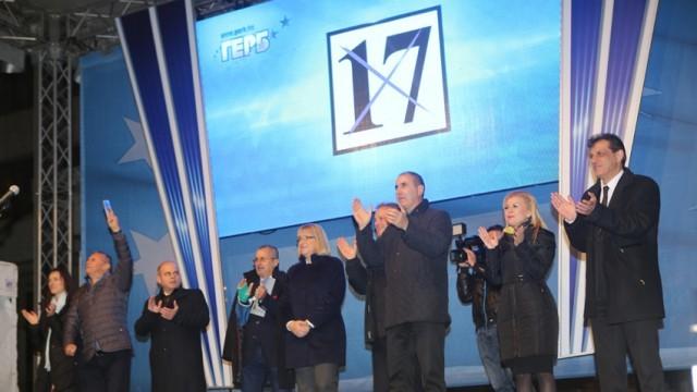 Цецка Цачева към русенци:  Всеки ден ще ви връщаме доверието