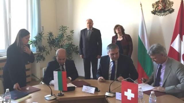 Швейцария дава на Русе над 2 милиона лева да интегрира ромите