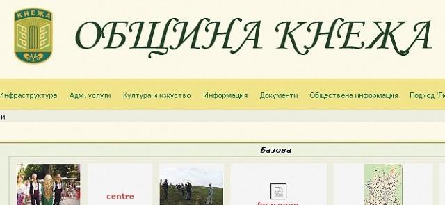 Община Кнежа на проценти от балотаж