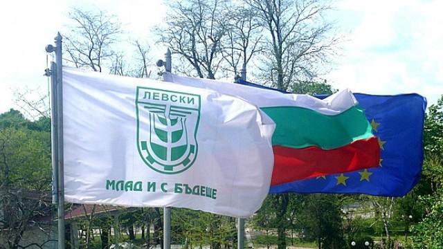 Балотаж и в община Левски: Любка Александрова – 38,06 %, Георги Караджов – 28,37 %