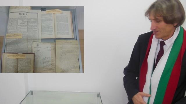 """В Силистра: Общинският комитет """"Васил Левски"""" утвърди нови членове и програма с прояви през 2015 г."""