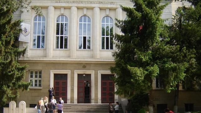 Медицински университет в Плевен предприе спешни мерки за запазване на кадрите си