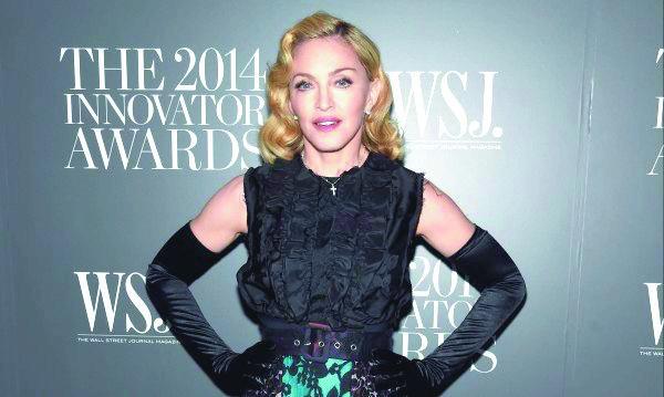 Мадона подготвя невиждано досега турне през 2015 г.