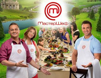 100 любители кулинари се борят за 100 000 лв. в тв състезанието за MasterChef на България