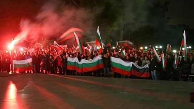 Стотици в Плевен пяха заедно