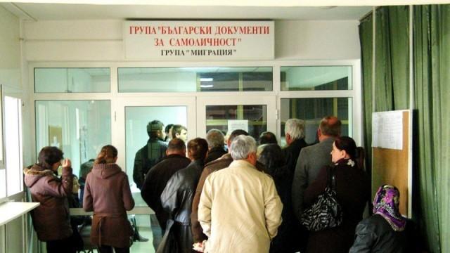 Паспортната служба е готова  за изборно издаване на документи