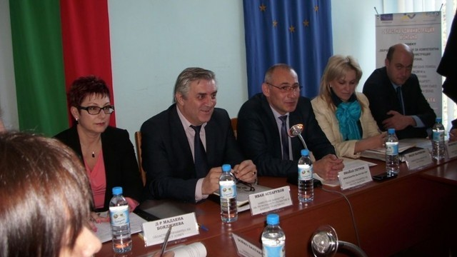 Плевен в Програма за преодоляване на икономическата изостаналост на Северозападна България