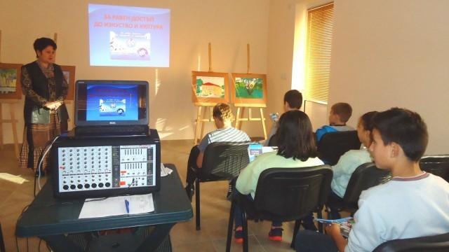 За равен достъп до изкуство и култура ще работят в село Победа