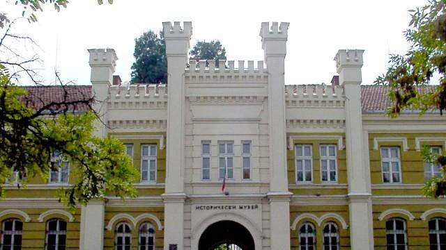 Плевен: Историческият музей с безплатен вход в празничния 15 май