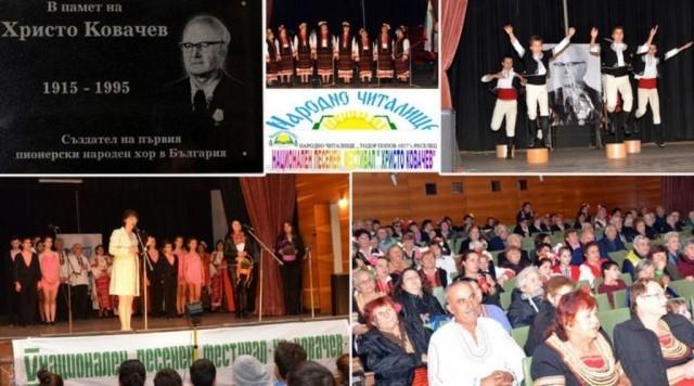 Националният песенен фестивал в Реселец отново събира изпълнители от цялата страна