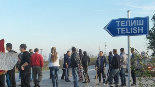 Три дни в Телиш празнуват 500 години от основаването на селото