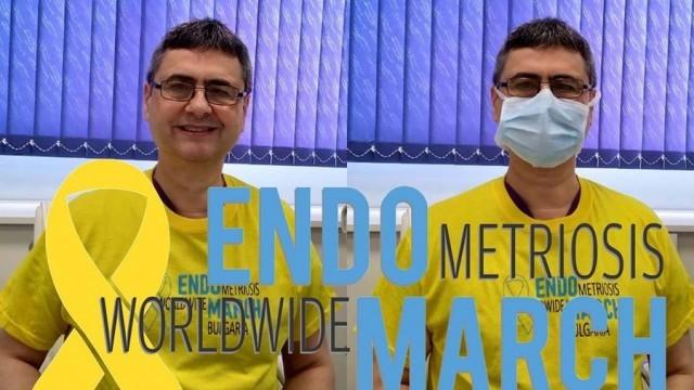 """Медицинският университет и УМБАЛ """"Света Марина"""" в Плевен се включиха в кампания в подкрепа на пациентки с ендометриоза"""