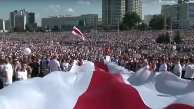 Балтийските страни изразиха солидарност с опозицията в Беларус (Видео)