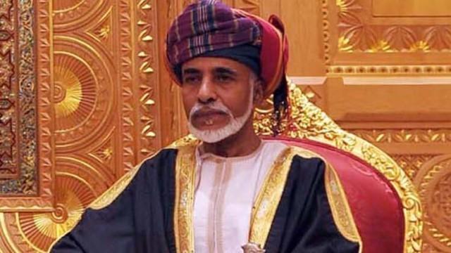 Почина султанът на Оман