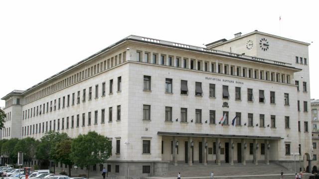 БНБ удължава мораториума върху кредитите и през 2021 година