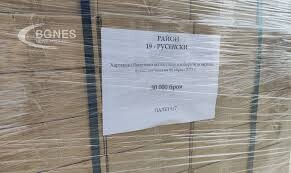 В Русе пристигат бюлетините за предстоящите парламентарни избори