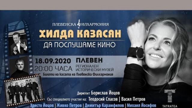 Хилда Казасян и Плевенска филхармония с концерт филмова музика в Плевен