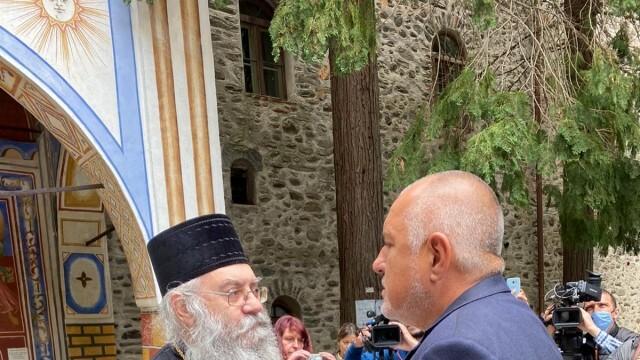 Рилският манастир закъса за пари, Бойко Борисов отиде на крака при епископ Евлогий и обеща 600 000 лева