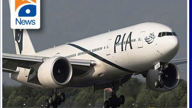 Пътнически самолет се разби над жилищен квартал в Пакистан, извадиха живо бебе, търсят още в развалините (ВИДЕО И СНИМКИ)